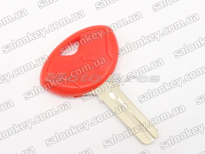 Key moto BMW Red