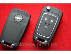 Выкидной корпус ключа 3 кнопки Chevrolet cruze, aveo с 2010г. под оригинал хром полоса