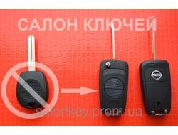 Nissan x trail primera almera выкидной ключ вид Круг