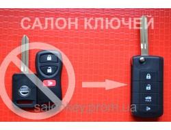 Выкидной ключ Nissan, Infiniti для переделки с брелка 4 кнопки вид№1