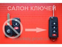 Выкидной ключ Nissan, Infiniti для переделки с брелка 4 кнопки вид №2