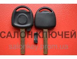 Opel ключ с местом под чип Лезвие HU43 Без логотипа