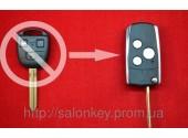 Ключ Toyota выкидной 3 кнопки вид OLD HROME