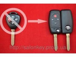 Ключ Toyota выкидной 4 кнопки вид Банан