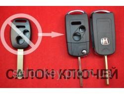 Ключ Honda civic cr-v, hr-v выкидной ключ 2+1 кнопки Вид Дуга