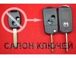 Ключ Honda civic, cr-v, fr-v выкидной ключ 2 кнопки Вид Дуга