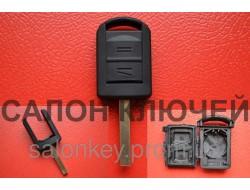 Корпус ключа Opel Combo Corsa на 2 кнопки + рога HU43 HU100 HU46R HU46L