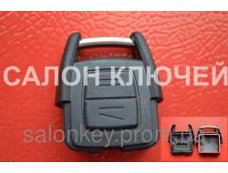 Кнопки ключа Opel astra, vectra b 2 кнопки корпус