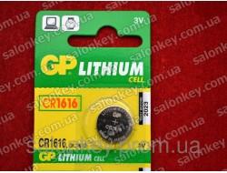 CR1616 GP Батарейки Литиевые