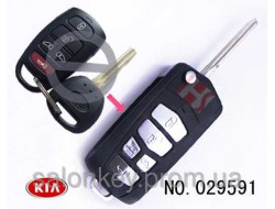 Выкидной ключ Kia для переделки 5 кнопок. Лезвие KIA14R Вид №3