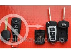 Ключ Kia выкидной для переделки 3 кнопки С местом под батарейку, лезвие KIA14R вид Exclusive