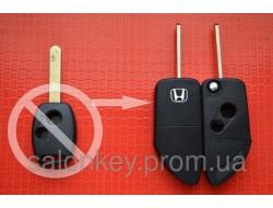 Выкидной ключ Honda Accord, Civic, CRV, 2 кнопки для переделки Вид Lamborghini