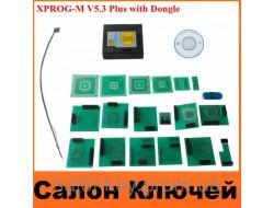 Xprog-m v5.3 plus c USB dongle
