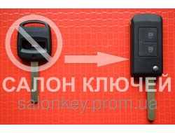 Ключ Subaru tribeca, forester, impreza, outback выкидной 2 кнопки лезвие DAT17. Вид№1