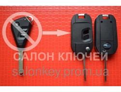 Ключ Subaru tribeca, forester, impreza, outback выкидной 2кн. Для переделки лезвие DAT17. Вид №4