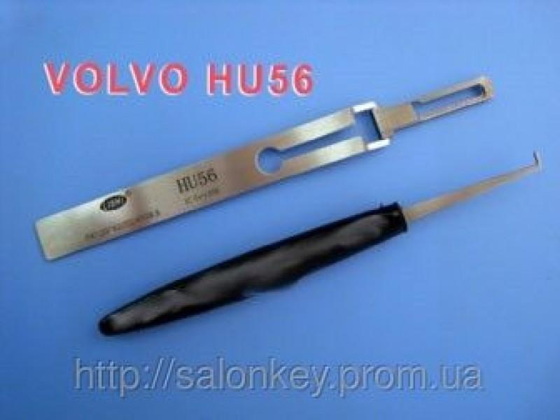 Lishi HU56. Отмычка  для аварийного открытия автомобилей Mitsubishi, Volvo.