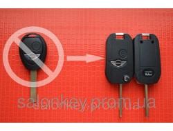 Выкидной ключ Mini cooper для переделки из обычного лезвие HU92