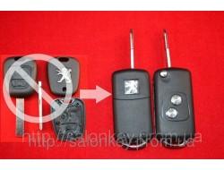 Ключ Peugeot 308 выкидной Для переделки из обычного HU83 вид №1