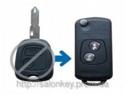 Ключ Peugeot 106, 206 выкидной Для переделки из обычного