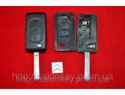 Ключ Citroen c3, c4, berlingo выкидной корпус 3 кнопки с местом для батарейки