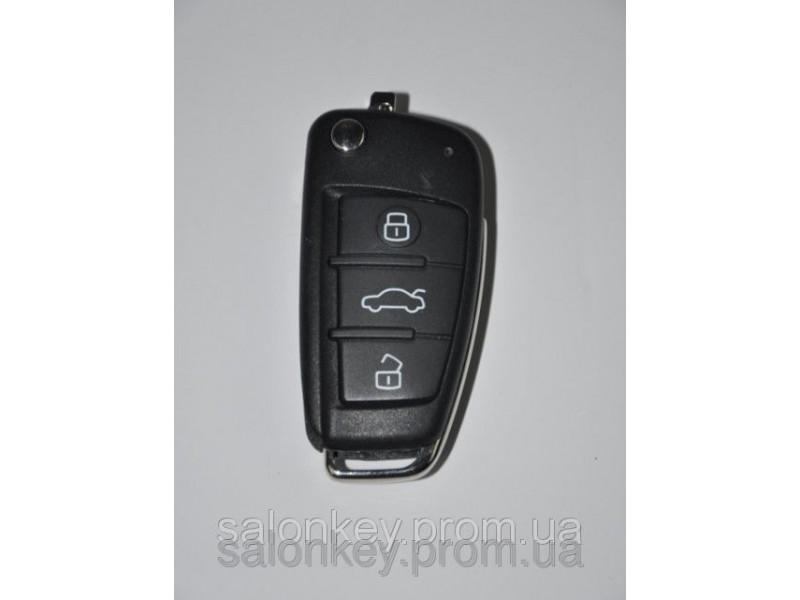 Ключ выкидной универсальный. Вид Audi.