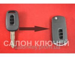 Выкидной ключ Chevrolet captiva для переделки 3 кнопки Вид №1 Silver Ring