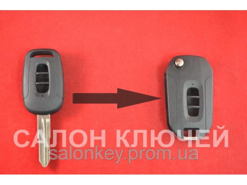 Выкидной ключ Chevrolet captiva для переделки 3 кнопки Вид №2