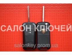 Porsche ключ выкидной корпус 2 кнопки