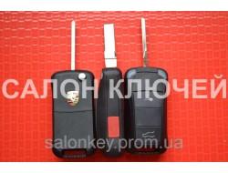 Porsche ключ выкидной 2+1 кнопки. 315Mhz id46.