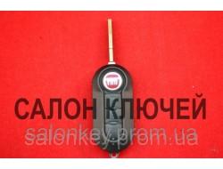 Fiat doblo, ducato, scudo, punto, fiorino корпус выкидного ключа 3 кнопки Оригинал