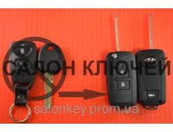 Hyundai выкидной ключ 2+1 кнопки Для переделки Вид №2 Black
