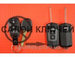 Выкидной ключ Hyundai для переделки 2 кнопки Вид №5 Exlusive