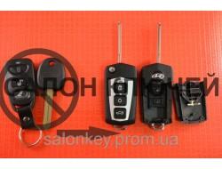 Выкидной ключ Hyundai для переделки 3 кнопки Вид №5 Exlusive с местом под батарейку