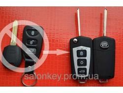 Выкидной ключ HYUNDAI для переделки 3 кнопки Вид №5 Exlusive