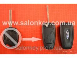 Ключ выкидной Ford 3 кнопки, для переделки из не выкидного ключа Лезвие HU101 Вид №5