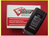 Смарт ключ Acura MDX 18-20 (Original) 72147-TJB-A41 72147-TJB-A51 KR5995364