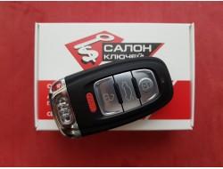 Ключ AUDI 4 кнопки 315MHz 8K0959754B (Used) Keyless Go / COMFORT / Handsfree
