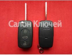 Выкидной ключ Audi 3 кнопки под батарейки 1620
