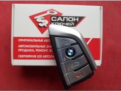 Смарт ключ BMW 14-18 433MHz N5F- ID2A (Original) N5F Valeo