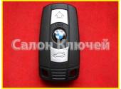 Смарт ключ BMW USA 1, 3, 5, 6, X5, X6, 315MHz, PCF7945A / HITAG 2 / 46 CHIP No keyless