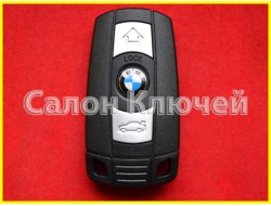 Смарт ключ BMW USA 1, 3, 5, 6, X5, X6, 315MHz, PCF7945A / HITAG 2 / 46 CHIP