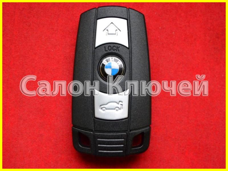Ключ для BMW CAS ID46 868Mhz
