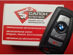 Ключ BMW (Original) used 433Mhz HUF5767 WBA8E1G36HNU17824