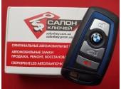 Ключ BMW F series (Original) used 315Mhz HUF5662  BMW 7 847 229 - 03 5UXXW7C58J0W64852