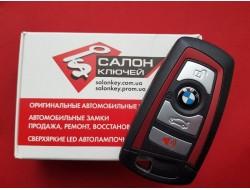 Ключ BMW F series (Original) 433Mhz HUF5767 (HUF)