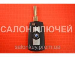 Выкидной ключ Bmw 3, 5, 7, x5 для переделки из ключа ромбик, лезвие HU58 вид SMART