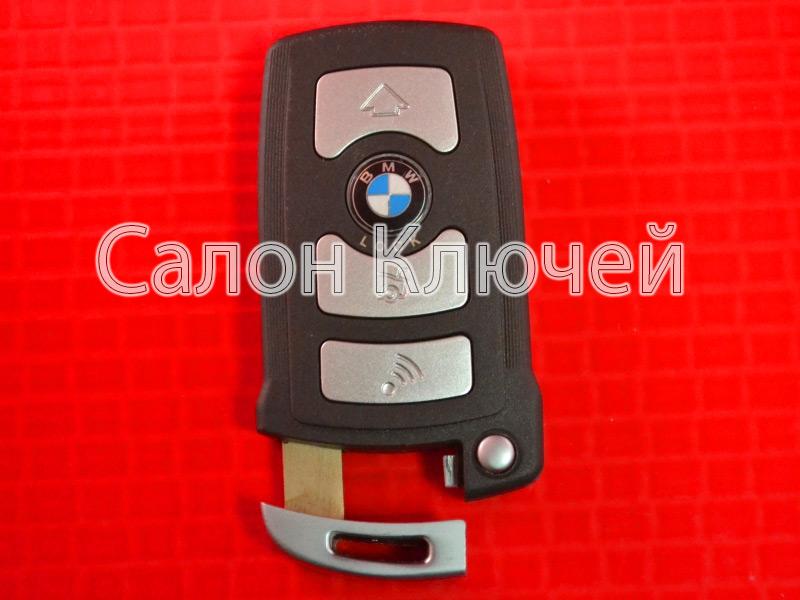 Ключ для BMW E65 CAS ID46 315Mhz