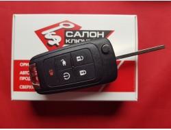 Выкидной Смарт Ключ Chevrolet Volt 11-15 USA 315Mhz OHT05918179