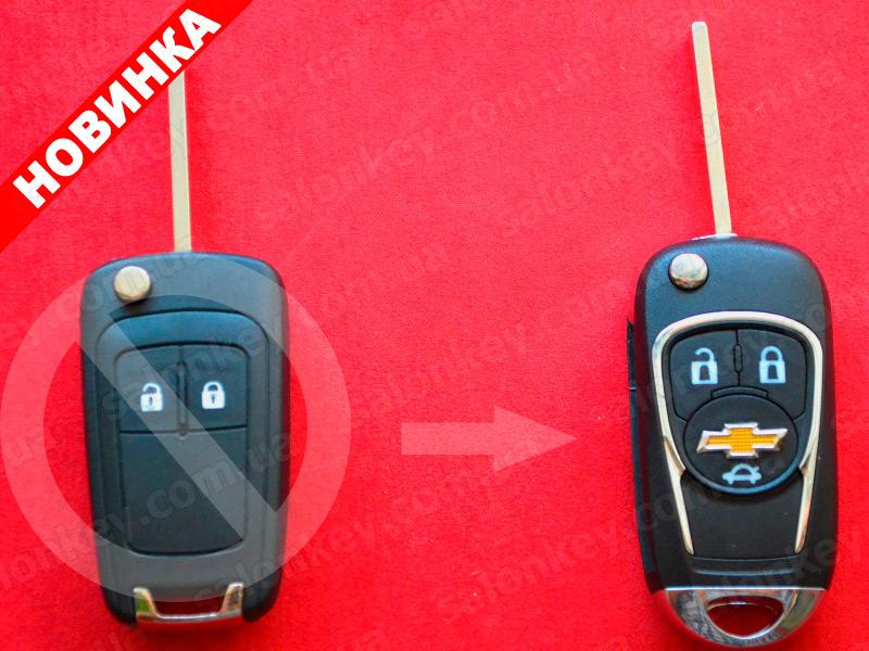 выкидной ключ шевролет для переделки 2 кнопки корпус