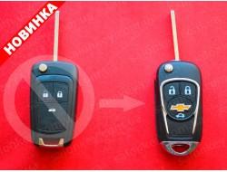 Chevrolet выкидной ключ для переделки 3 кнопки корпус Нового образца